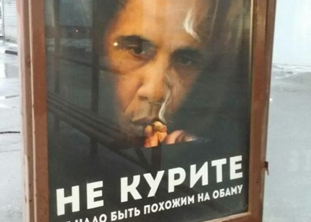 Obama-bus-stop-smoking